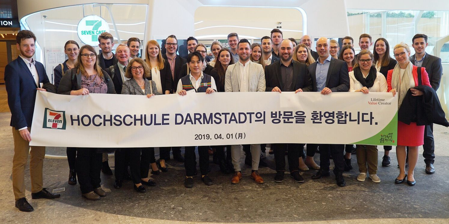 Excursions of Darmstadt Business School to East Asia 2019